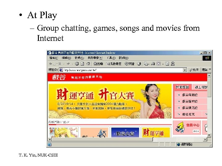 • At Play – Group chatting, games, songs and movies from Internet T.