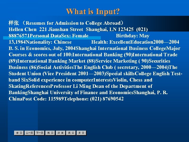 What is Input? 样张 (Resumes for Admission to College Abroad) Hellen Chen 221 Jianshan