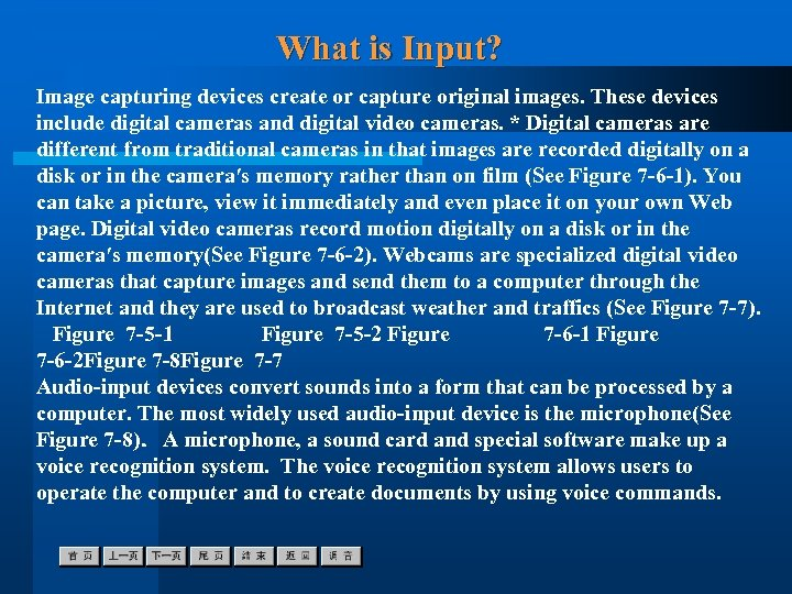 What is Input? Image capturing devices create or capture original images. These devices include