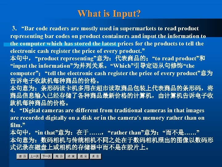 """What is Input? 3.""""Bar code readers are mostly used in supermarkets to read product"""