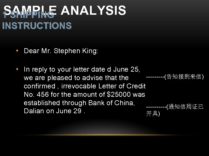 SAMPLE ANALYSIS 1 SHIPPING INSTRUCTIONS • Dear Mr. Stephen King: • In reply to