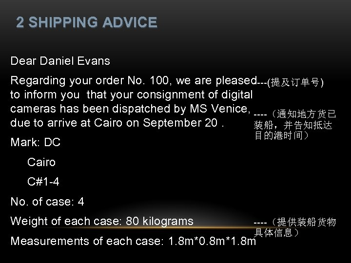2 SHIPPING ADVICE Dear Daniel Evans Regarding your order No. 100, we are pleased