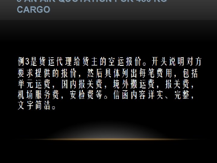 3 AN AIR QUOTATION FOR 450 KG CARGO Dear Baoguo : As requested in
