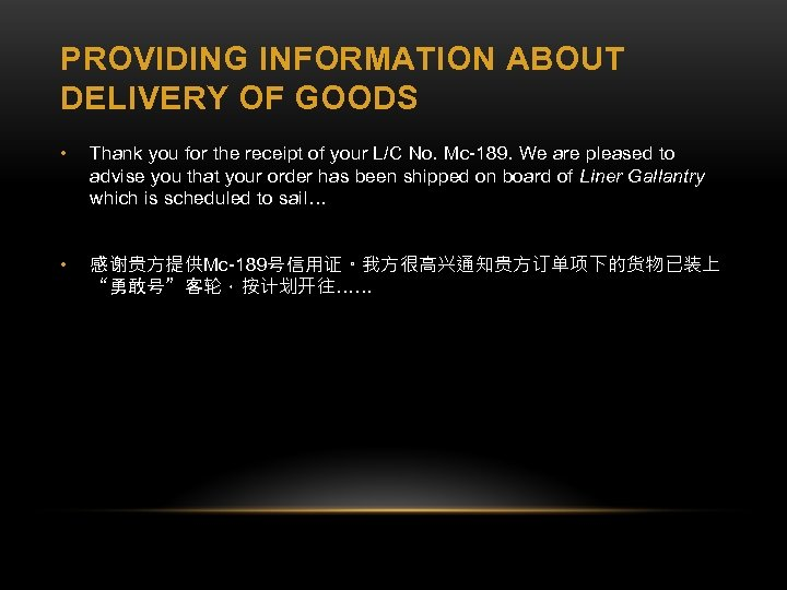PROVIDING INFORMATION ABOUT DELIVERY OF GOODS • Thank you for the receipt of your