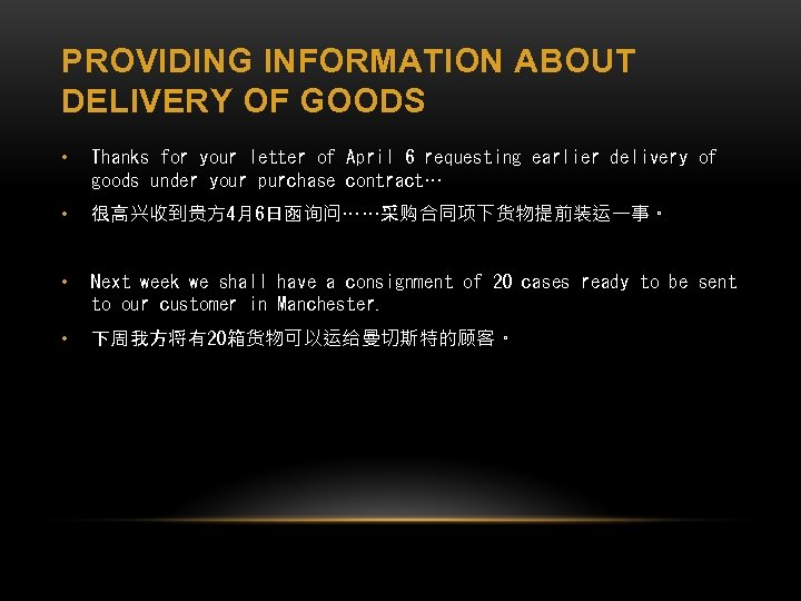 PROVIDING INFORMATION ABOUT DELIVERY OF GOODS • Thanks for your letter of April 6