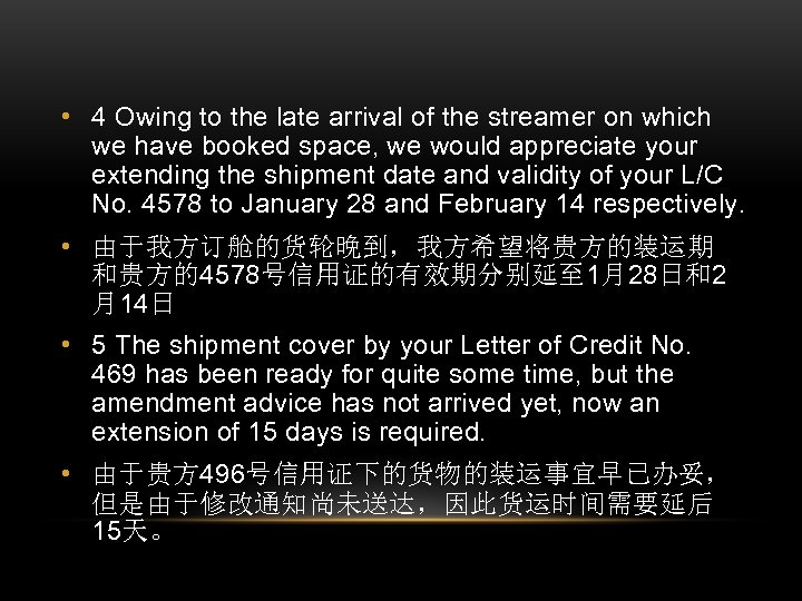 • 4 Owing to the late arrival of the streamer on which we