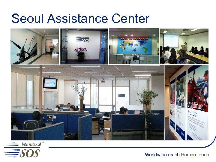 Seoul Assistance Center