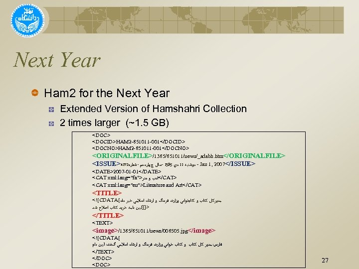 Next Year Ham 2 for the Next Year Extended Version of Hamshahri Collection 2