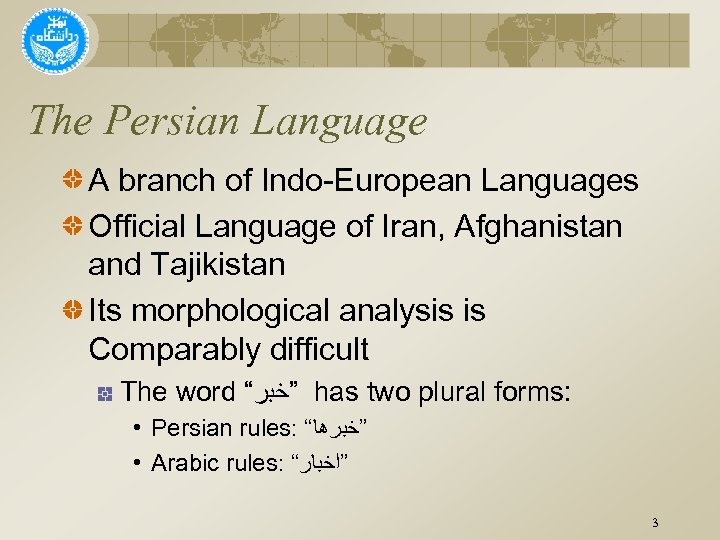 The Persian Language A branch of Indo-European Languages Official Language of Iran, Afghanistan and