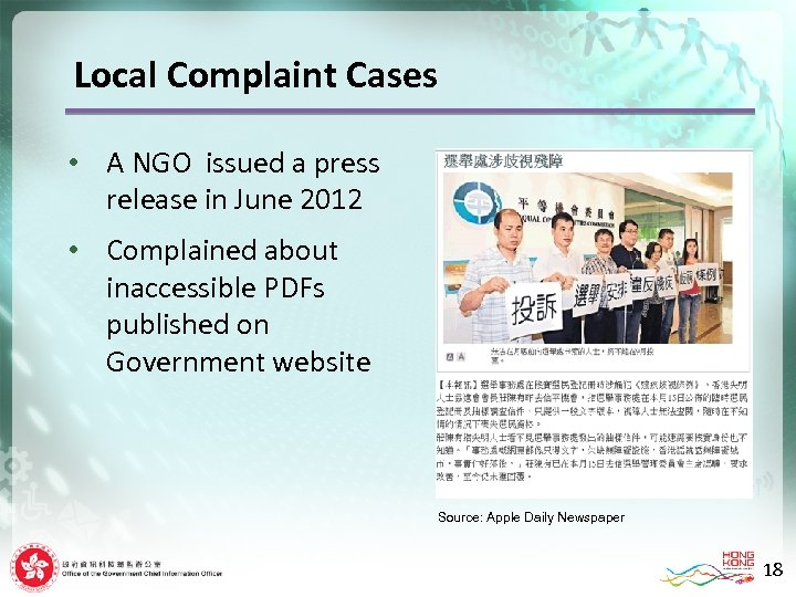 Local Complaint Cases • A NGO issued a press release in June 2012 •