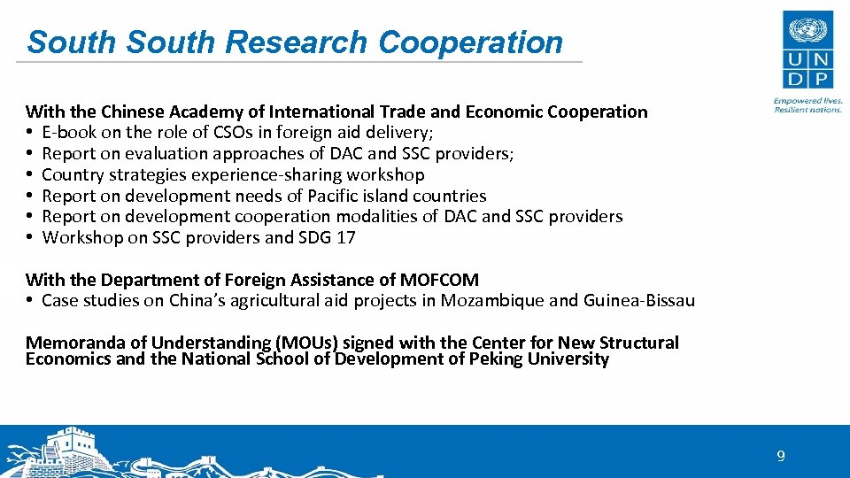 South Research Cooperation With the Chinese Academy of International Trade and Economic Cooperation •