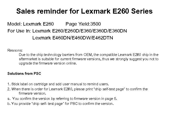 Sales reminder for lexmark e 260 series model.