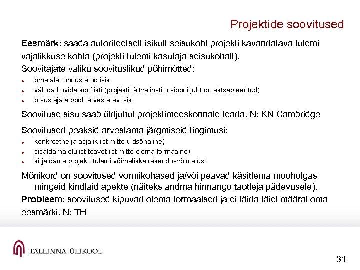 Projektide soovitused Eesmärk: saada autoriteetselt isikult seisukoht projekti kavandatava tulemi vajalikkuse kohta (projekti tulemi