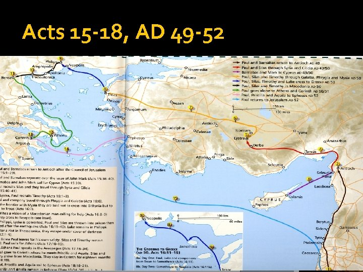 Acts 15 -18, AD 49 -52