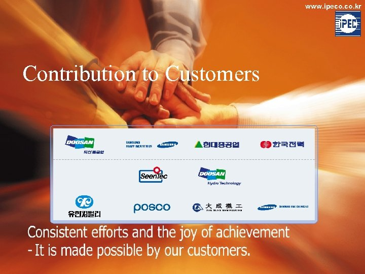 www. ipeco. kr Contribution to Customers