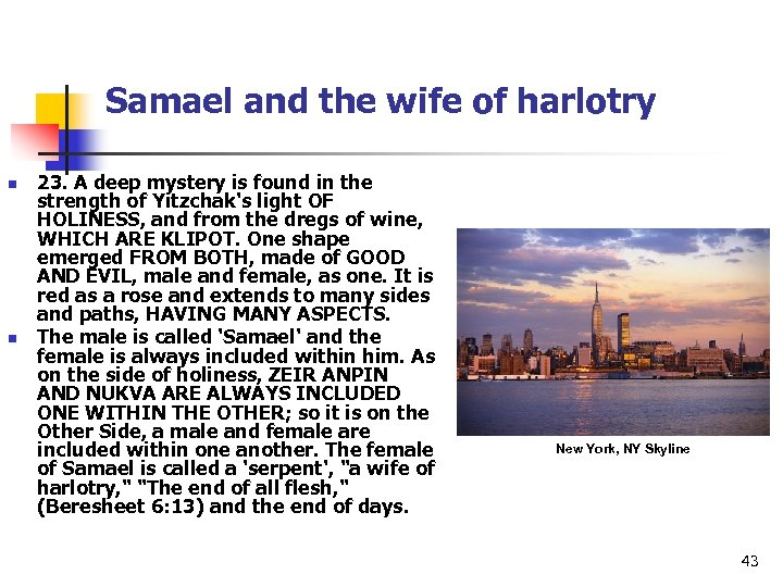Samael and the wife of harlotry n n 23. A deep mystery is found