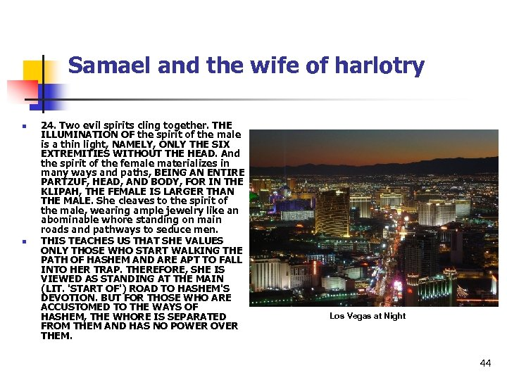 Samael and the wife of harlotry n n 24. Two evil spirits cling together.