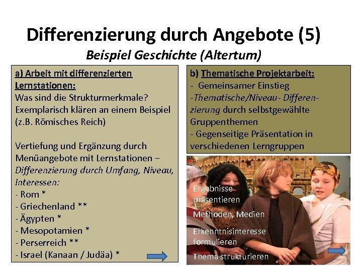 Differenzierung durch Angebote (5) Beispiel Geschichte (Altertum) a) Arbeit mit differenzierten Lernstationen: Was sind