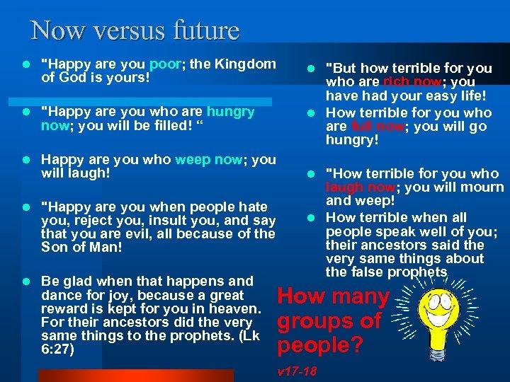Now versus future l