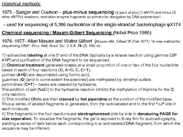 Historical methods: 1975 - Sanger and Coulson – plus-minus sequencing (4 pairs of plus