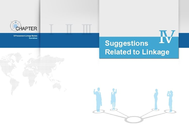 Suggestions Related to Linkage