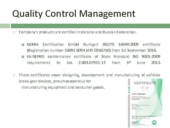 Quality Control Management Company's products are certifies in Ukraine and Russian Federation. DEKRA Certification