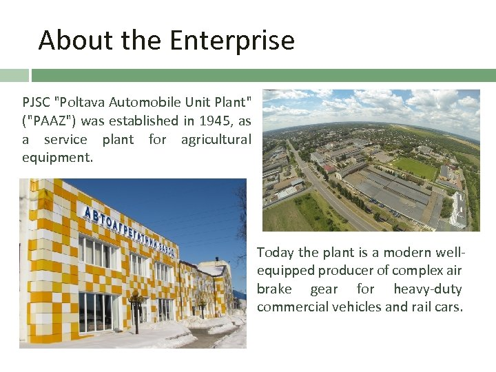 About the Enterprise PJSC