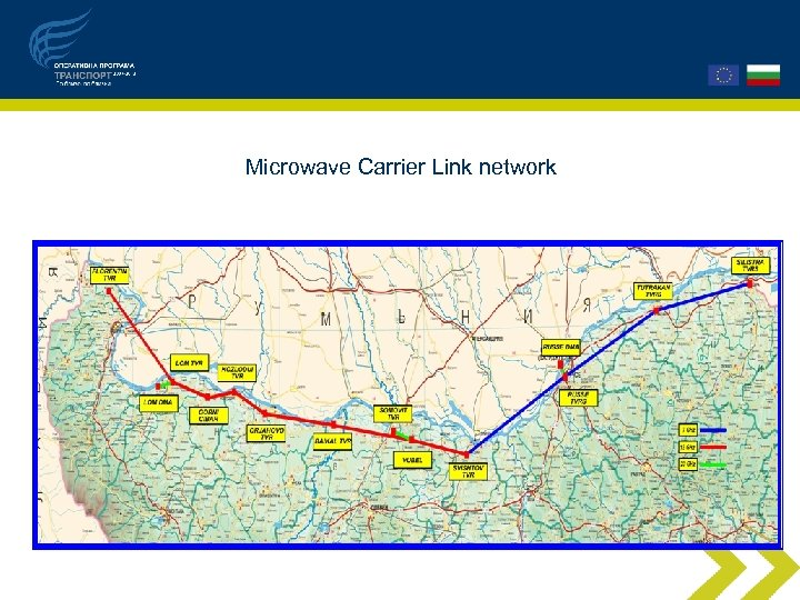 Microwave Carrier Link network