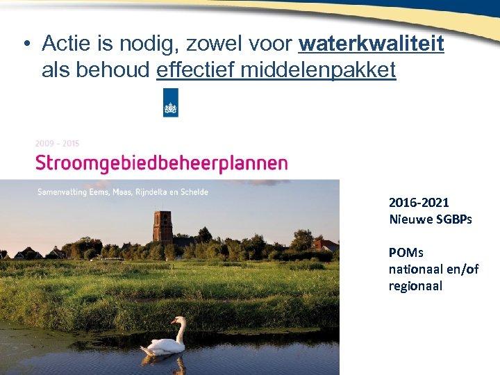 • Actie is nodig, zowel voor waterkwaliteit als behoud effectief middelenpakket 2016 -2021