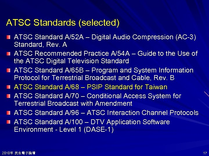 ATSC Standards (selected) ATSC Standard A/52 A – Digital Audio Compression (AC-3) Standard, Rev.
