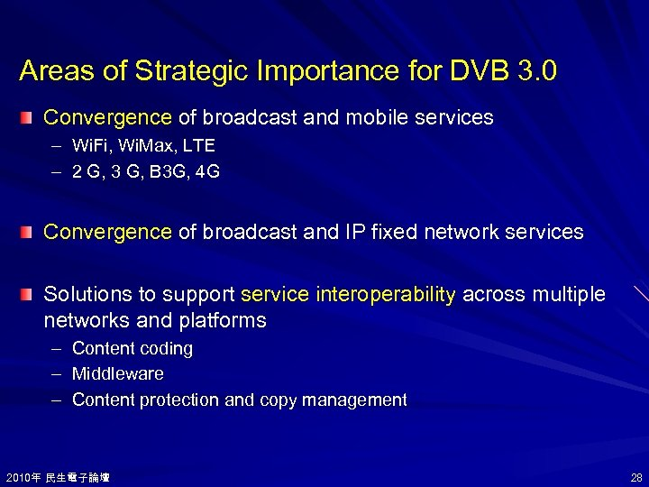 Areas of Strategic Importance for DVB 3. 0 Convergence of broadcast and mobile services