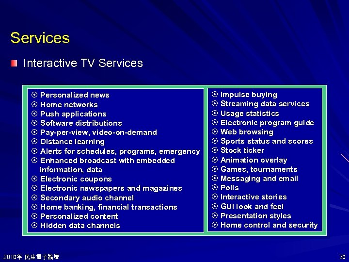 Services Interactive TV Services ¤ Personalized news ¤ Home networks ¤ Push applications ¤