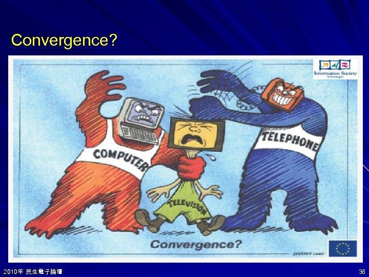 Convergence? 2010年 民生電子論壇 2010年 36