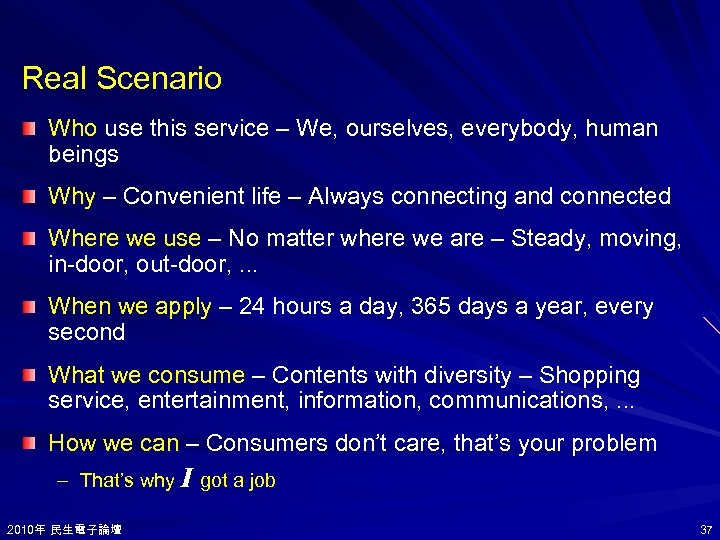 Real Scenario Who use this service – We, ourselves, everybody, human beings Why –