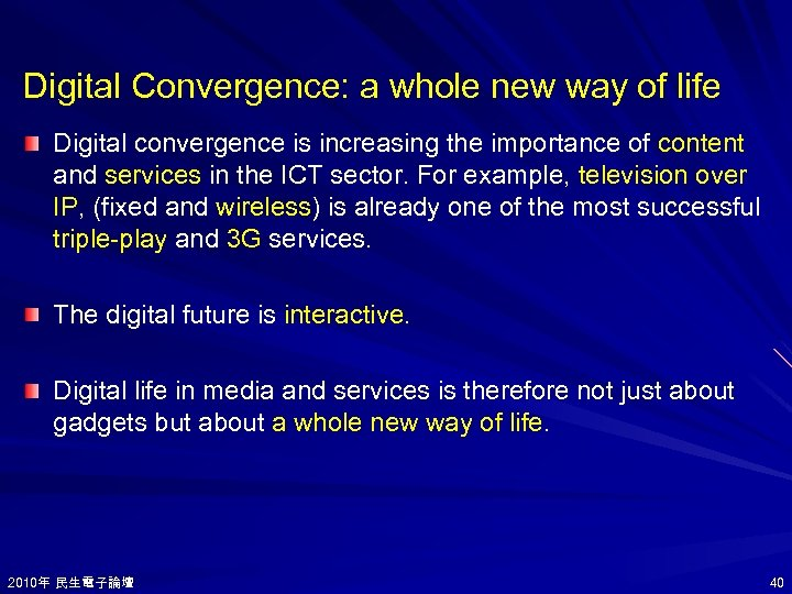 Digital Convergence: a whole new way of life Digital convergence is increasing the importance