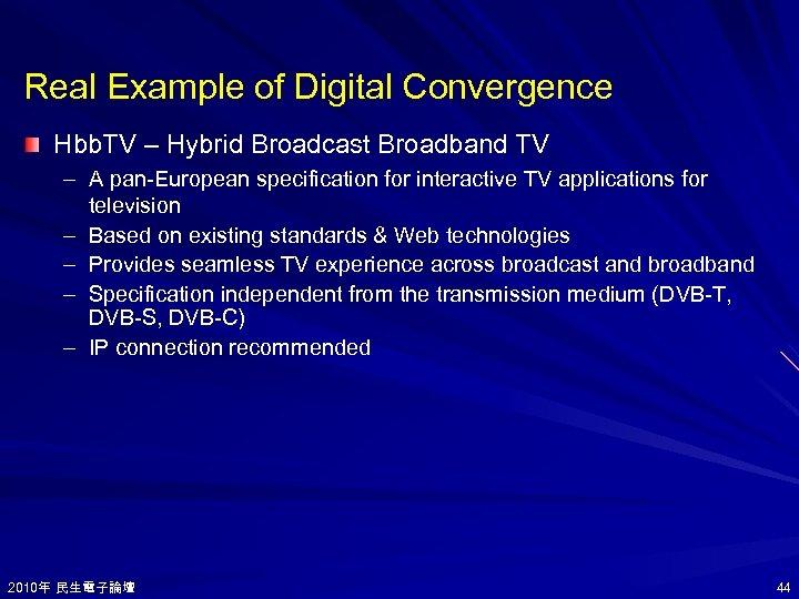 Real Example of Digital Convergence Hbb. TV – Hybrid Broadcast Broadband TV – A