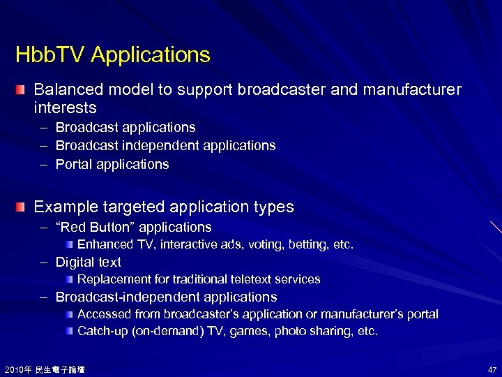 Hbb. TV Applications Balanced model to support broadcaster and manufacturer interests – – –
