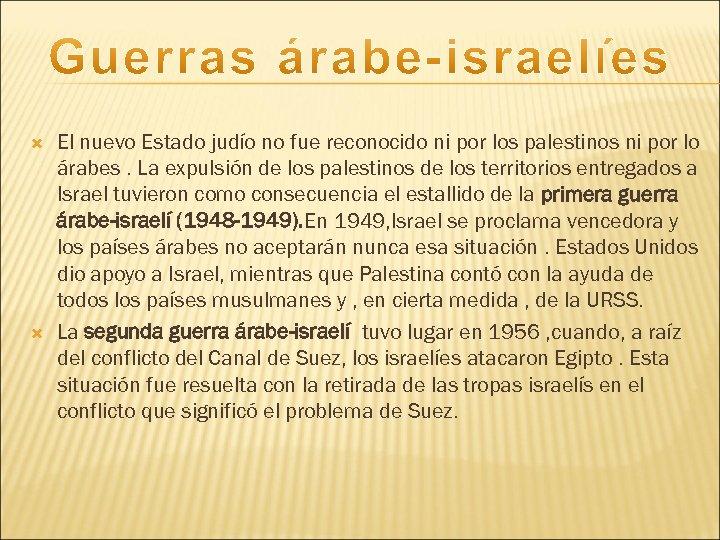 El nuevo Estado judío no fue reconocido ni por los palestinos ni por