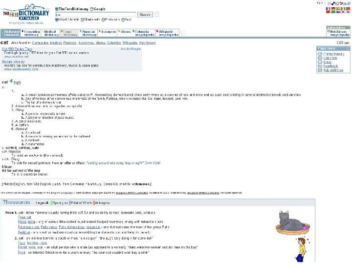 Online dictionary – www. thefreedictionary. com