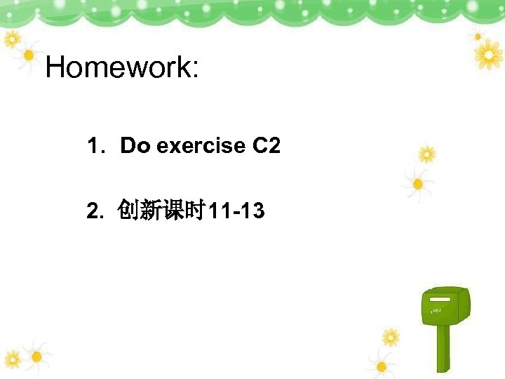 Homework: 1. Do exercise C 2 2. 创新课时 11 -13