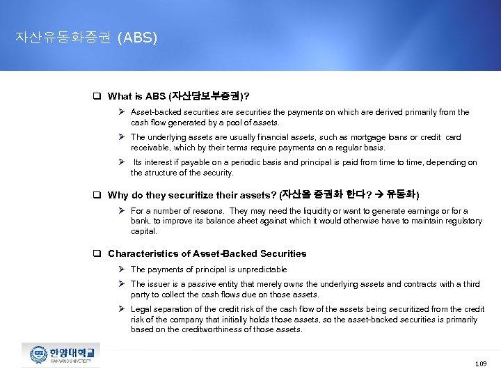 자산유동화증권 (ABS) q What is ABS (자산담보부증권)? Ø Asset-backed securities are securities the payments