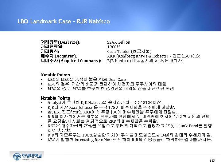 LBO Landmark Case – RJR Nabisco 거래규모(Deal size): 거래완료일: 거래형식: 매수자 (Acquirer): 피매수사 (Acquired