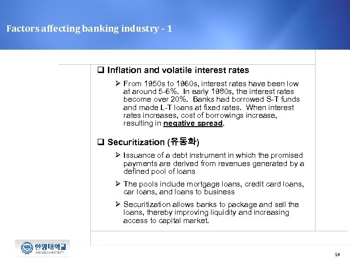 Factors affecting banking industry - 1 q Inflation and volatile interest rates Ø From