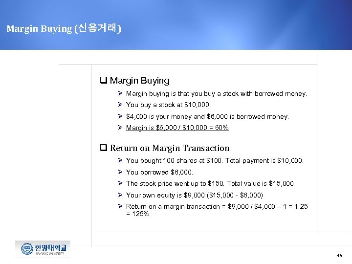 Margin Buying (신용거래) q Margin Buying Ø Margin buying is that you buy a