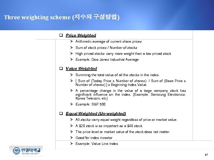 Three weighting scheme (지수의 구성방법) q Price Weighted Ø Arithmetic average of current share