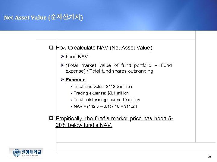 Net Asset Value (순자산가치) q How to calculate NAV (Net Asset Value) Ø Fund
