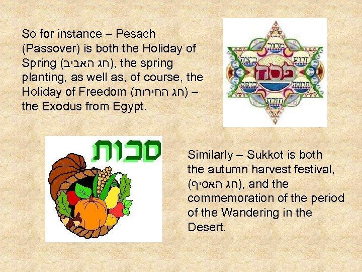 So for instance – Pesach (Passover) is both the Holiday of Spring ( ,
