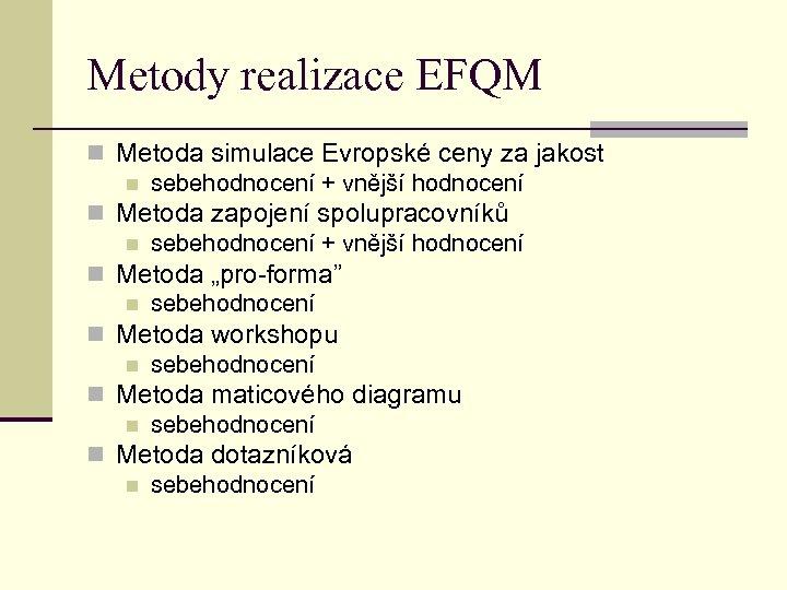 Metody realizace EFQM n Metoda simulace Evropské ceny za jakost n sebehodnocení + vnější