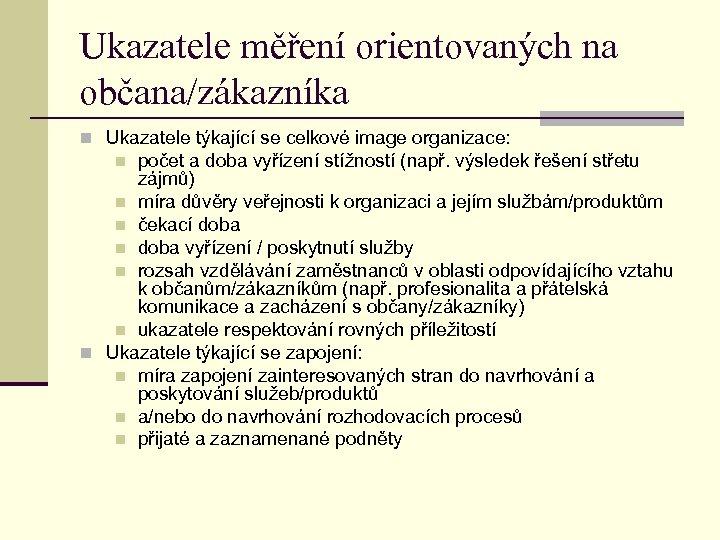 Ukazatele měření orientovaných na občana/zákazníka n Ukazatele týkající se celkové image organizace: počet a