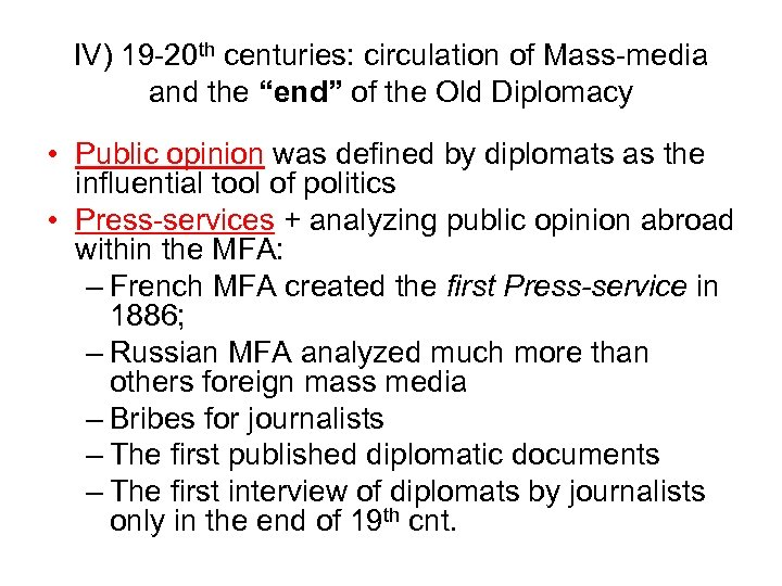 """IV) 19 -20 th centuries: circulation of Mass-media and the """"end"""" of the Old"""